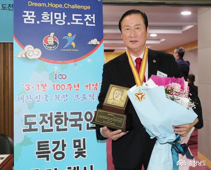 김기영 의원, 「도전 한국인 10인」 '우리고장 큰 바위 얼굴상 부문' 수상