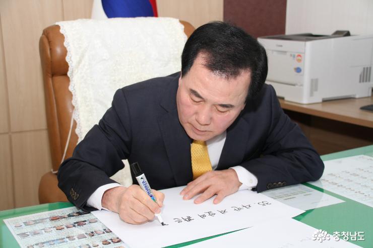 김지철 충남교육감, 3.1 독립선언서 필사 챌린지 참가