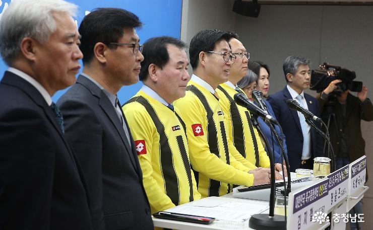 'NFC 천안 유치' 도민 역량 결집한다