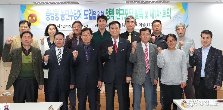 '농민수당제' 도입 논의 시작