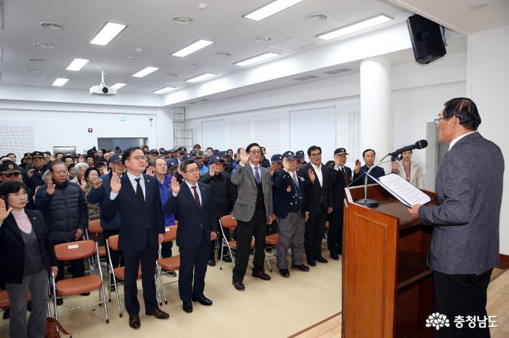 제4회 서해수호의 날 기념식 개최