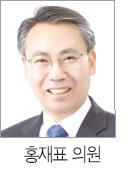 미세먼지 해결 광폭행보