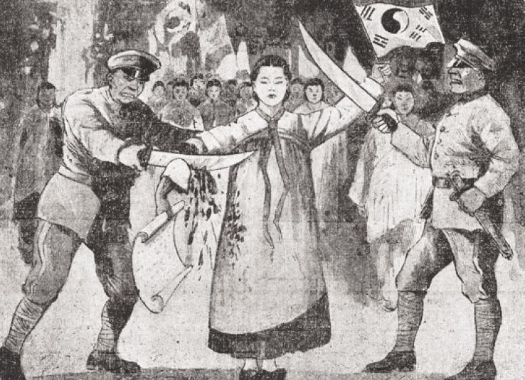 일본 헌병들의 여성동립운동가 박해를 묘사한 삽화