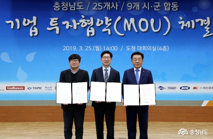 명랑시대협동조합과 道 기업합동 협약 체결