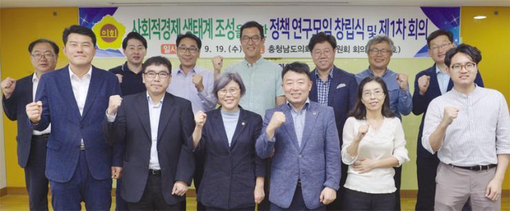 사회 양극화 해소·건전한 일자리 창출 '앞장'