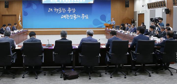 '경제발전전략 실행계획' 보고회 개최