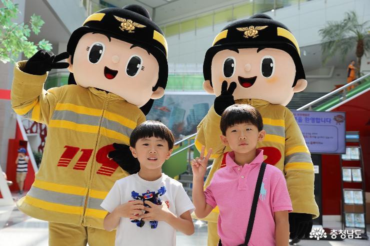 어린이날은 안전체험관에서 함께 즐겨요