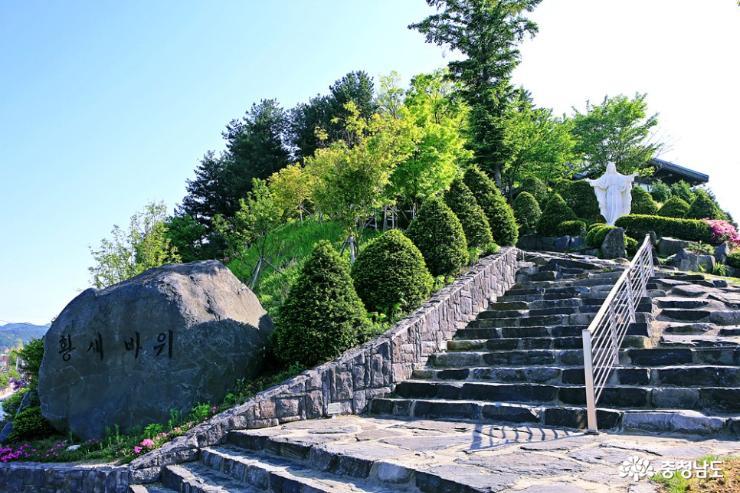 공주 5월 산책하기 좋은 곳, 천주교 황새바위 순례성지 1