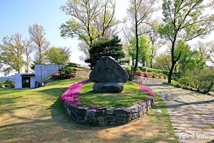 공주 5월 산책하기 좋은 곳, 천주교 황새바위 순례성지 19