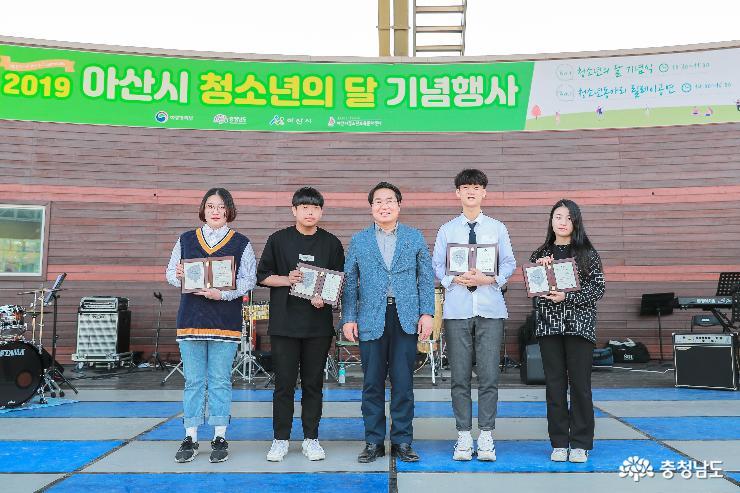 아산시장, 2019년 청소년의 달 기념행사 참석