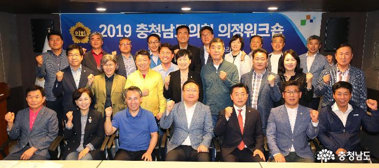 강원산불지역 위문 및 의정 워크숍 개최