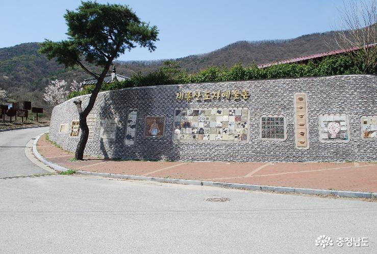 '계룡산도예촌'에서 빚은 행복한 하루