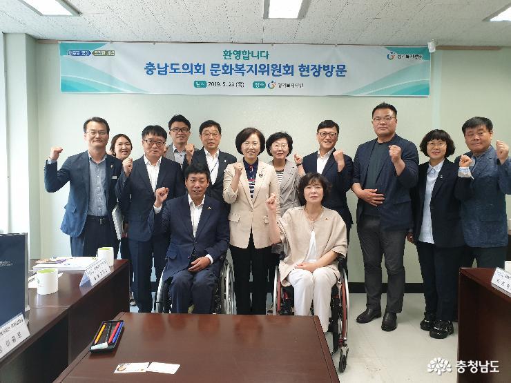 충남도의회 문화복지위원회, 현장행정 위해 분주한 발걸음