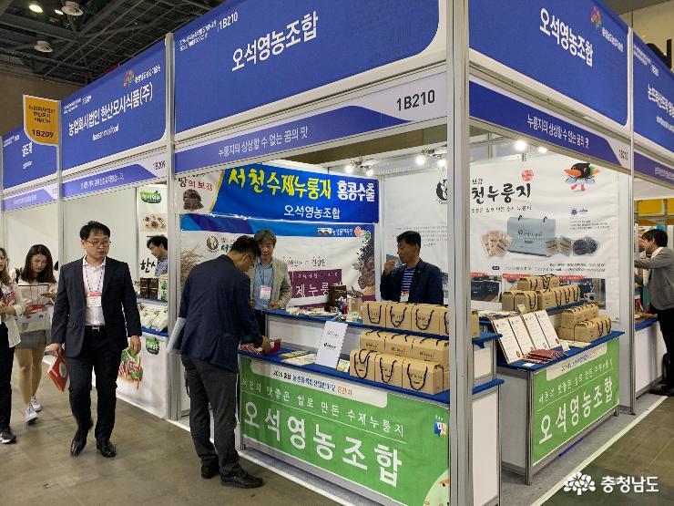 우수한 '충남 농가형 가공 상품' 선보여
