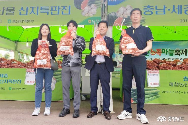 서산시 농특산물 경기지역 마케팅 속도 낸다!