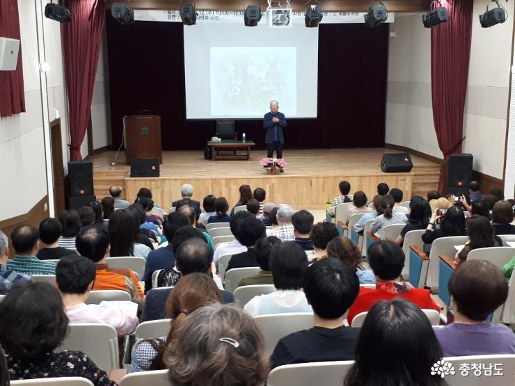계룡시, 「2019 수요인문학 산책」 성황