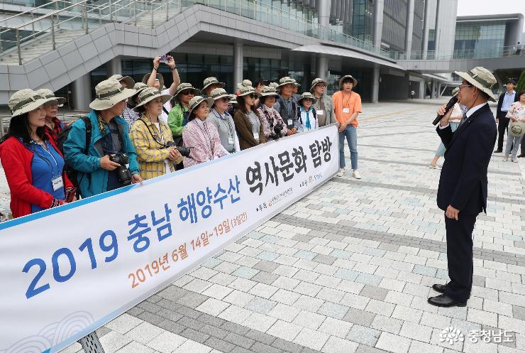 파워블로거 '서해안 해양 문화·역사' 탐방 1