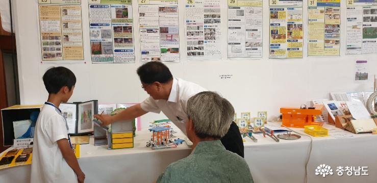대전 청사 시대 마감하는 발명품경진대회