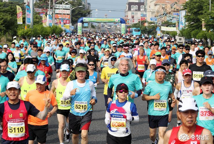 제18회 보령머드임해마라톤 대회