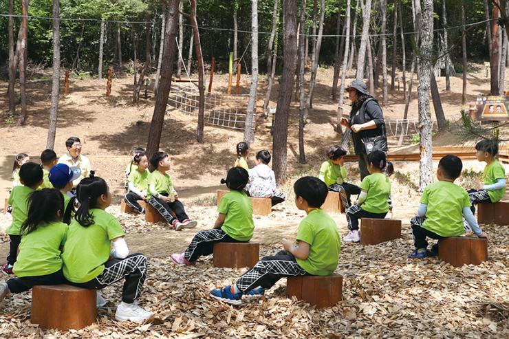부춘산 유아숲체험원 개장
