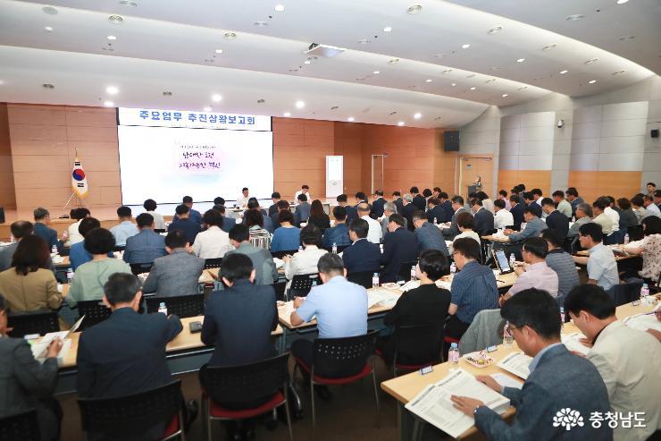 천안시, 올 상반기 미래 신성장 동력 기반 구축 '성과'
