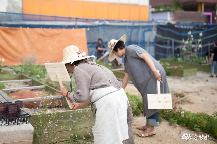 도시와 농업이 상생하는 새로운 길 12