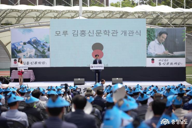바람으로 지은 집, 논산에 <김홍신문학관> 개관 2