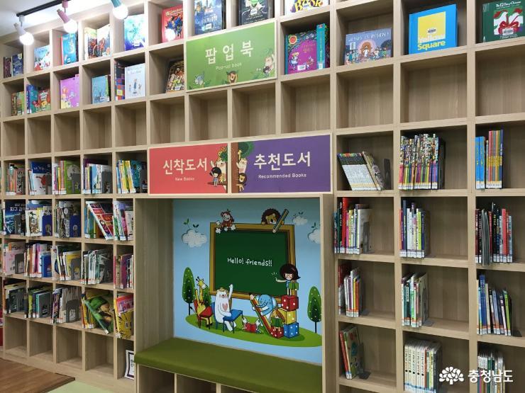 새단장 마치고 다시 문을 연 홍성도서관