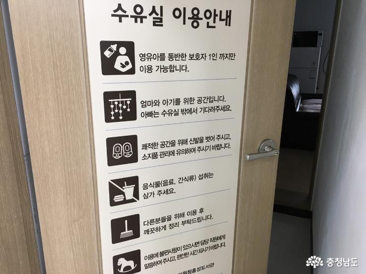 새단장 마치고 다시 문을 연 홍성도서관 7