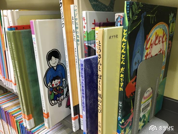 새단장 마치고 다시 문을 연 홍성도서관 9