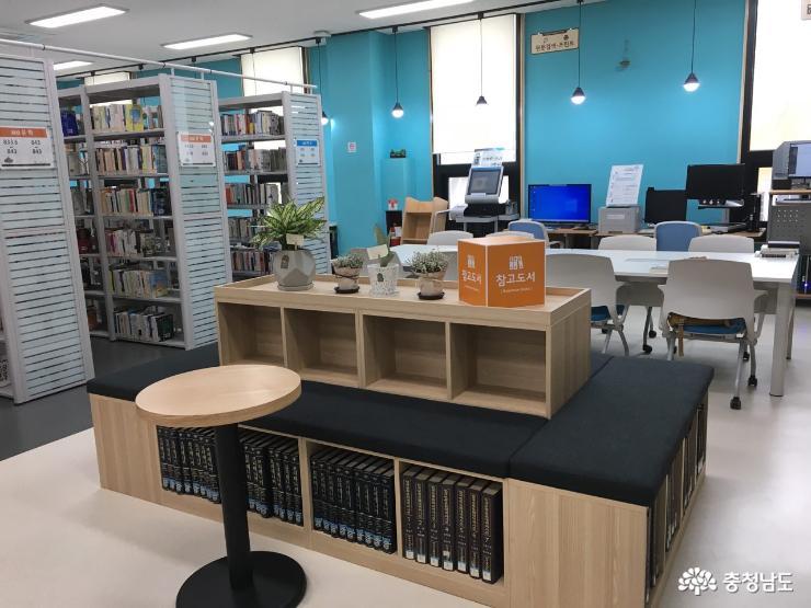 새단장 마치고 다시 문을 연 홍성도서관 13
