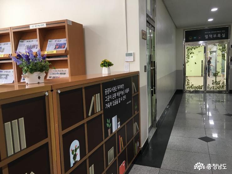 새단장 마치고 다시 문을 연 홍성도서관 15