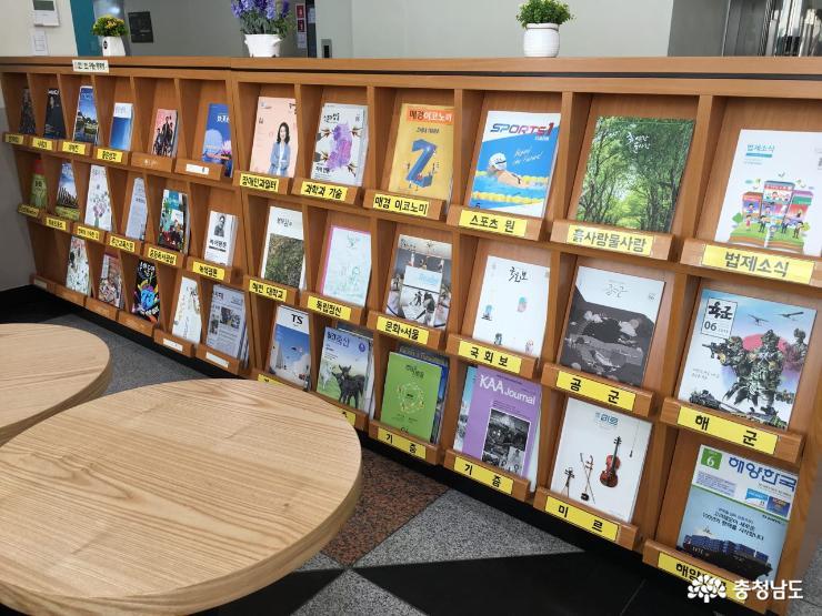 새단장 마치고 다시 문을 연 홍성도서관 16