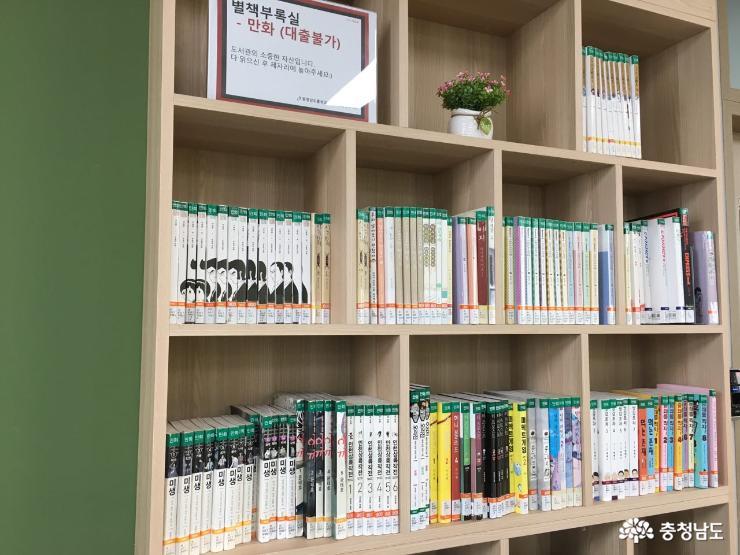 새단장 마치고 다시 문을 연 홍성도서관 18