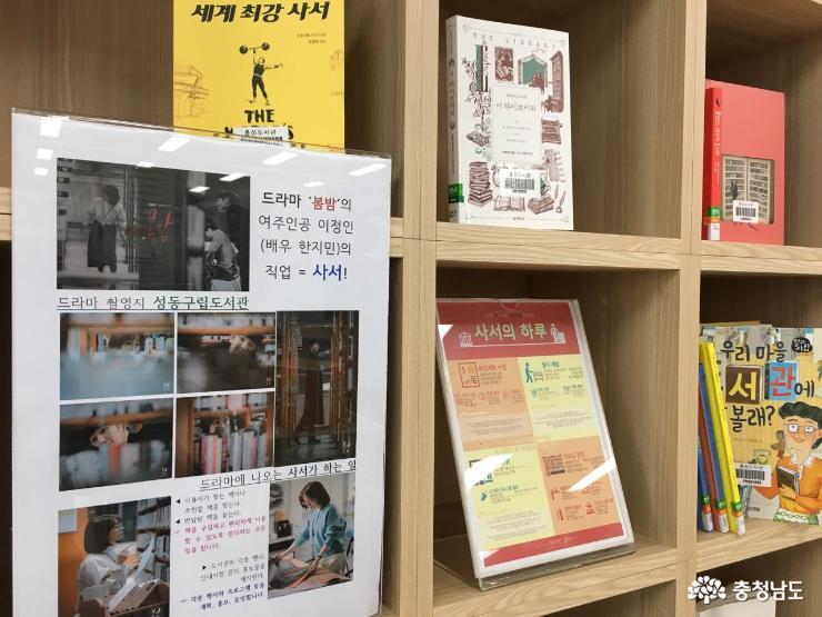 새단장 마치고 다시 문을 연 홍성도서관 19