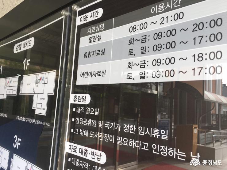 새단장 마치고 다시 문을 연 홍성도서관 20