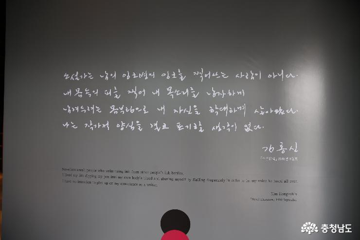 논산의 명소로 자리하게 될 김홍신 문학관 6