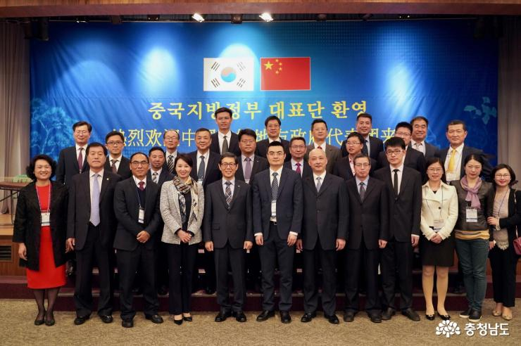 The delegation for Second Meeting for Regional Governmental Exchanges between Chungcheongnam-do Province and China