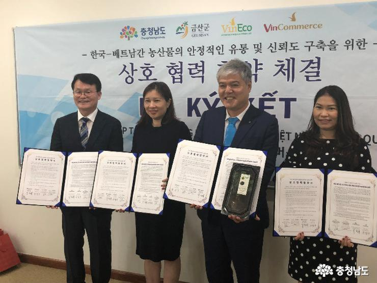 A Chungcheongnam-do Official signing the MOU with Vincommerce