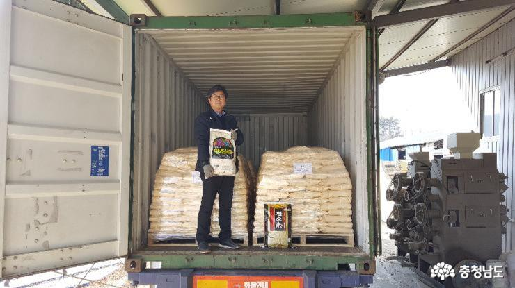 Chungcheongnam-do Province Continues Exporting Dangjin Rice to Singapore