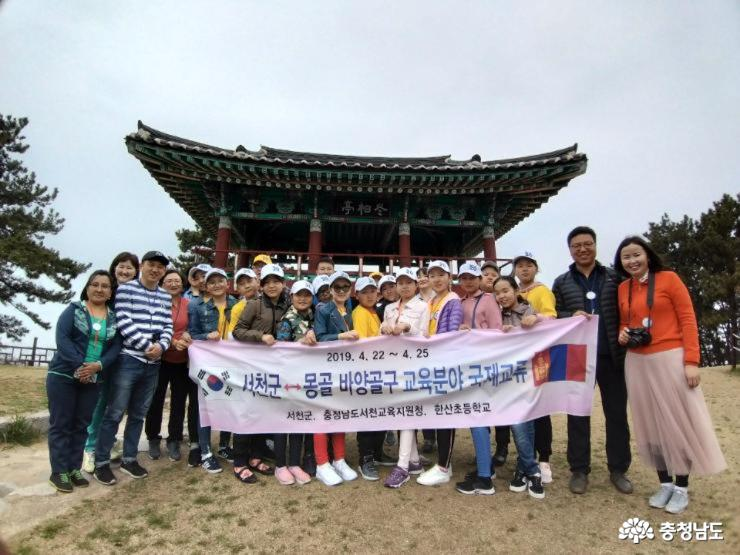 Seocheon-gun and Mongolia Work Together to Develop Global Leaders