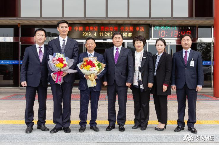 Cheongyang-gun Begins to Establish International Relations for Tourism