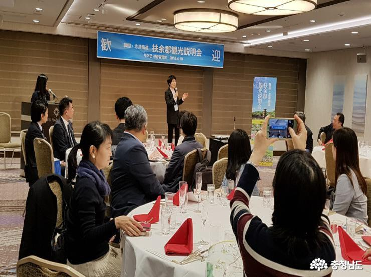 The tourism seminar hosted in Keio Plaza Hotel in Tokyo