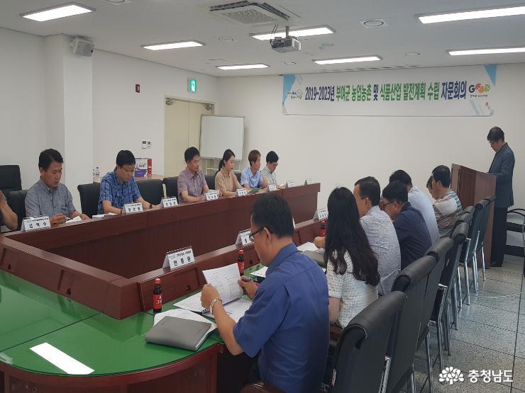 부여군, 농업농촌 및 식품산업 발전계획 회의