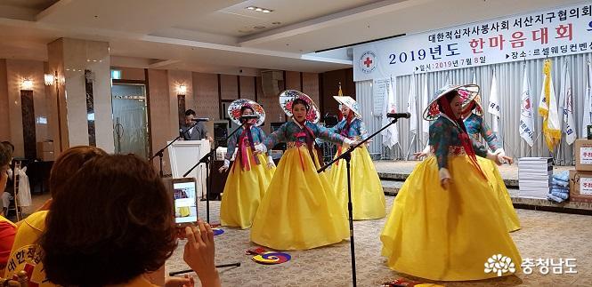 적십자서산지구협의회 한마음 대회 개최 사진