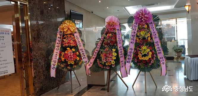 적십자서산지구협의회 한마음 대회 개최