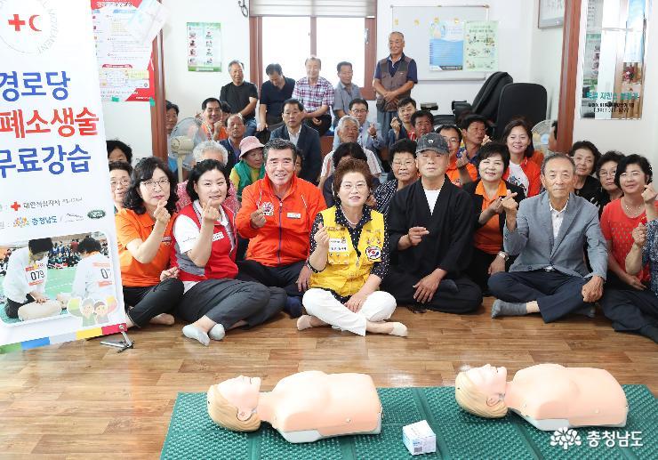 대한적십자사 보령지구협의회, 심폐소생술 무료강습 사진