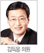 2019년 대한민국글로벌인물대상 수상