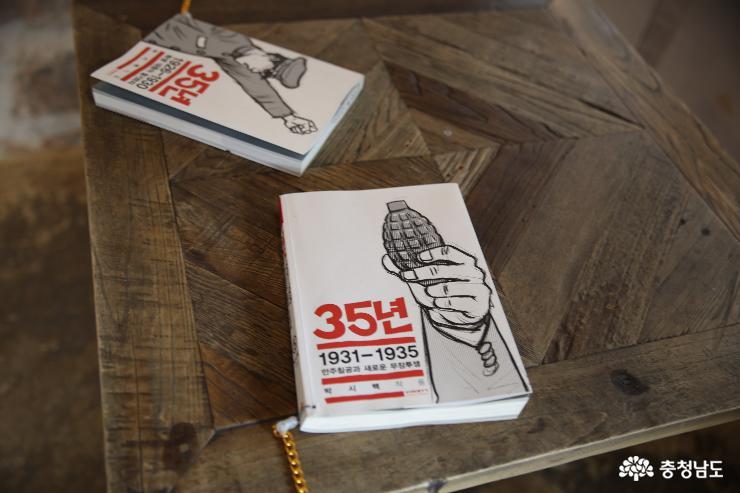박시백 작가 특별전을 만나보는 논산 선샤인랜드 8