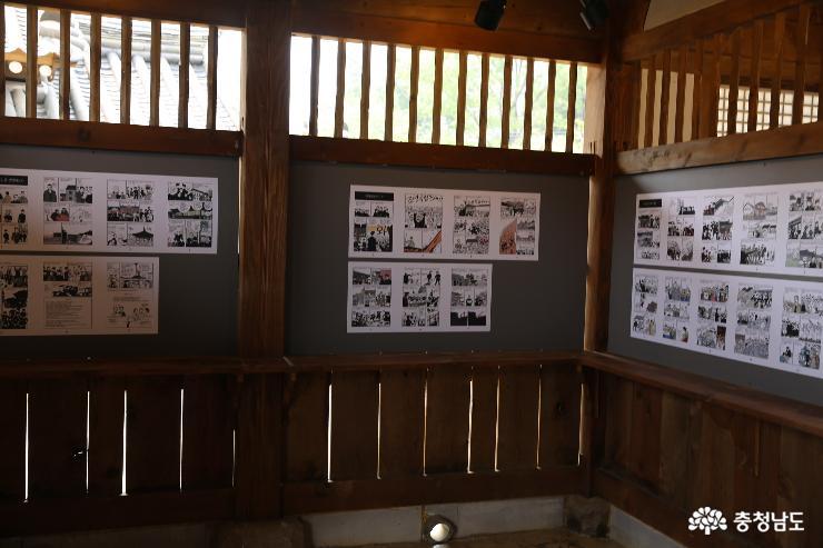 박시백 작가 특별전을 만나보는 논산 선샤인랜드 9